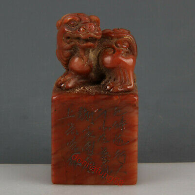 Chinese Exquisite Hand-carved brave troops carving Shoushan Stone seal