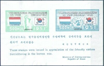 Korea Sc155-156  1951-1952 issued Korea War Participating Country Luxemburge S/S