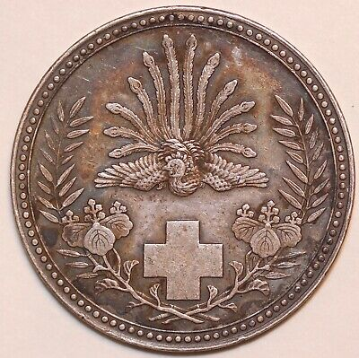 Ww2 Japanese Medal Pure Silver Red Cross Army Navy Badge Meiji Japan