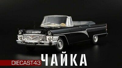 GAZ-13B Chaika Soviet Cabriolet USSR 1961 Year 1/43 Scale Collectible Model Car