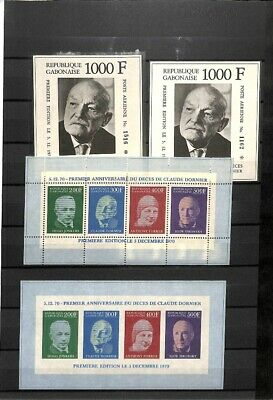 [OP8832] Gabon lot of stamps on 12 pages - see photos on description