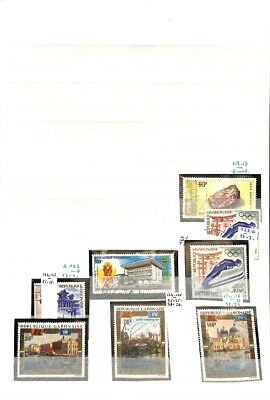 [OP8708] Gabon lot of stamps on 12 pages - see photos on description