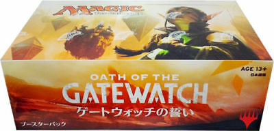 Magic Mtg JAPANESE Oath of the Gatewatch Factory sealed Booster Box!