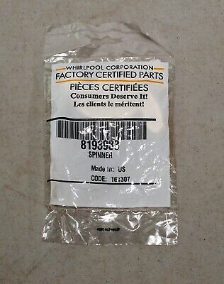 Whirlpool Factory Certified Parts 8193983 Dishwasher Spinner