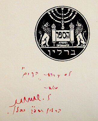 1924 Hand SIGNED & INSCRIBED Jewish POETRY BOOK Judaica ZALMAN SHNEUR Yiddish VR