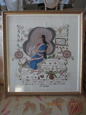 Middle Eastern Antique Vtg. Framed Silk Embroidery Arabic Or Hindi Text Lovely!!