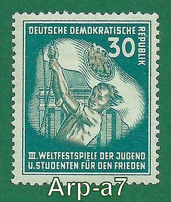 DDR - East Germany postage stamp MNH** 1951 Youth Peace Congress in Berlin (D-5)