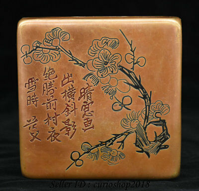 "4.8"" Rare Old Chinese Copper Dynasty Palace Flower Birds Ink Box Ink Cartridge"