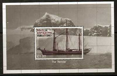 BRITISH ANTARCTIC TERR. SGMS583 2012 75th ANNIV OF GRAHAM LAND  MNH