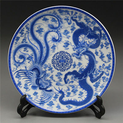 "8"" Chinese Blue White Porcelain Plate Painted Dragon Phoenix w Qianlong Mark  YR"