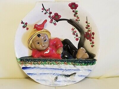 Vintage Asian Oriental Boy Cermaic Wall Pocket 1960s Japanese Chinese Little Boy