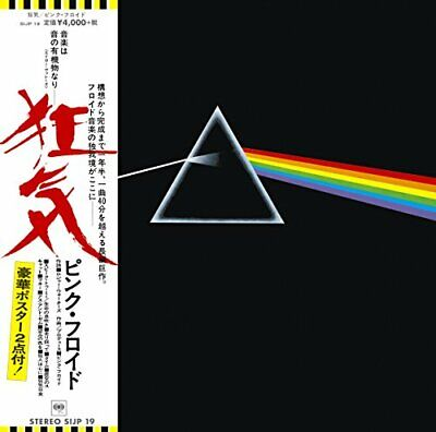 Solid Blue LP PINK FLOYD THE DARK SIDE OF THE MOON Japan Limited Edition Japan