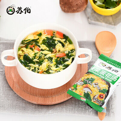 6g*20bag Chinese Instant vegetable Soup Fast Food spinach Egg soup New Delicious