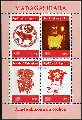 Madagascar 2019 CTO Year of Pig 4v M/S Chinese Lunar New Year Stamps
