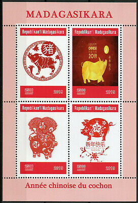 Madagascar 2019 MNH Year of Pig 4v M/S Chinese Lunar New Year Stamps