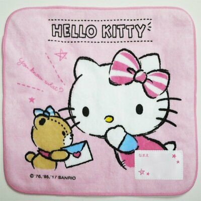 b583f55f3e SANRIO HELLO KITTY Weekender Overnight Travel Bag   Girly Pastel ...