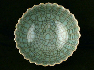 Exquisite Old CHINESE SONG DY LONGQUAN PORCELAIN BOWL YR