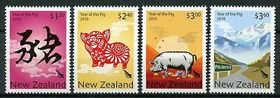 New Zealand NZ 2019 MNH Year of Pig 4v Set Chinese Lunar New Year Stamps