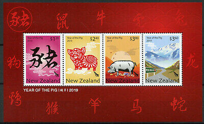 New Zealand NZ 2019 MNH Year of Pig 4v M/S Chinese Lunar New Year Stamps
