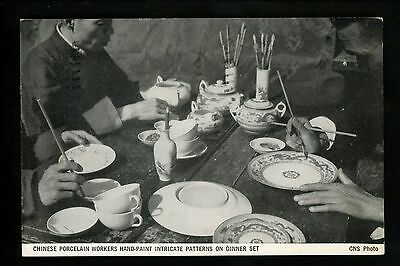 Pottery / Ceramics postcard Chinese porcelain workers World Trade Fair NYC