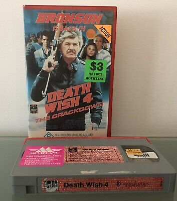Death Wish 4 The Crackdown VHS 1987 - Charles Bronson