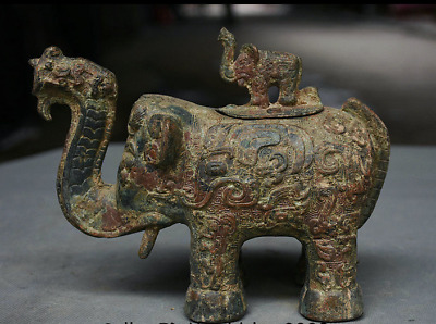 "7.2"" Antique Old China Bronze Ware Dynasty Animal Elephant Zun drinking vessel"