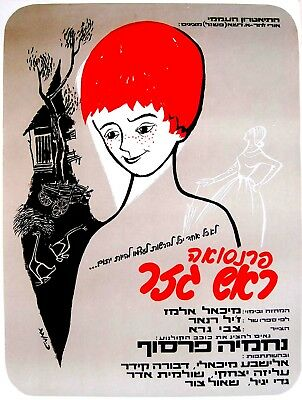 "1950 Israel LITHO French THEATRE POSTER Hebrew ""CARROT HEAD - POIL DE CARROTE"""