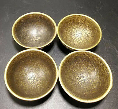 4pcs Exquisite Chinese Old Brass Handmade Carved fu lu shou xi bowl Statues YR68