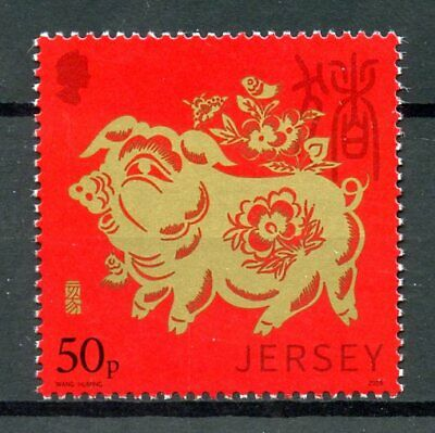 Jersey 2019 MNH Year of Pig 1v Set Chinese Lunar New Year Stamps