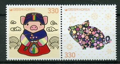 South Korea 2019 MNH Year of Pig 2v Set Chinese Lunar New Year Stamps