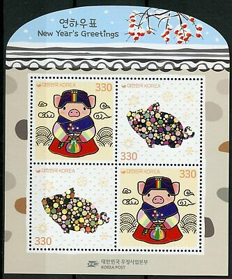 South Korea 2019 MNH Year of Pig 4v M/S Chinese Lunar New Year Stamps