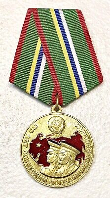 Vintage Russian 80 Years Border Guards Communist Military Medal Pin Badge Ribbon