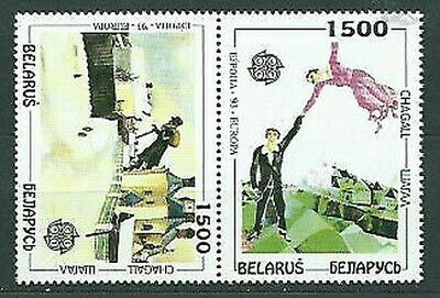 Belarus - Mail 1994 Yvert 56/7 Mnh Painting Marc Chagall
