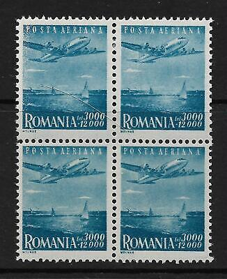 ROMANIA 1947, Airmail, SG 1891, Block of 4, Mounted Mint.