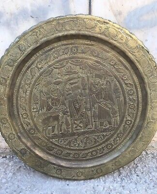 Antique 19th Century Rare Persian Hand Etched Brass Copper islamic Tray