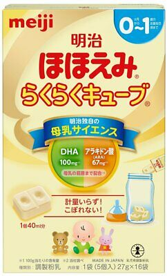 Meiji Hohoemi Easy Cube 27 g x 16 bags Milk powder Outing・Travel made in Japan