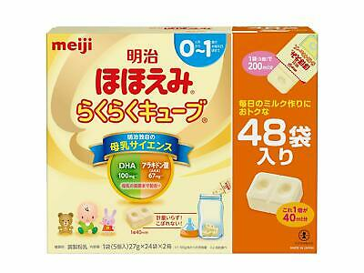 Meiji Hohoemi Easy cube 27 g × 48 bags Milk powder Outing・Travel made in Japan