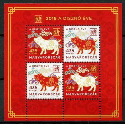 Hungary 2019 MNH Year of Pig 4v M/S Chinese Lunar New Year Stamps
