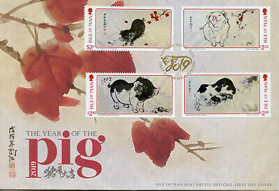 Isle of Man IOM 2019 FDC Year of Pig 4v Set Cover Chinese Lunar New Year Stamps