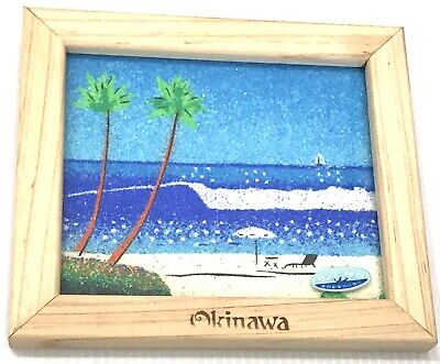 Japan Import - OKINAWA HAND MADE SAND ART IN PICTURE FRAME 13.5x12cm