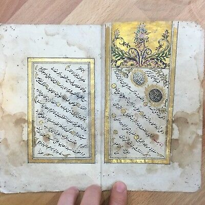 Rare Antique Ottoman Turkish Islamic Manuscript Icazat Of Nakshi Dervish Order