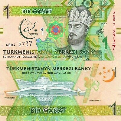 TURKMENISTAN Manat 2017 Asian Games New Commemorative Banknote UNC