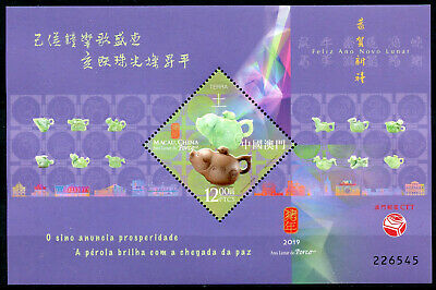 Macao Macau 2019 MNH Year of Pig 1v M/S Chinese Lunar New Year Stamps