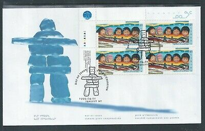 Canada #1784 UL PL BL Creation of Nunavut Territory FDC **Free Shipping**