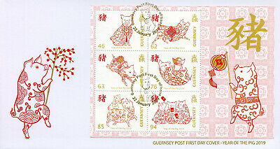 Guernsey 2019 FDC Year of Pig 6v M/S Cover Chinese Lunar New Year Stamps