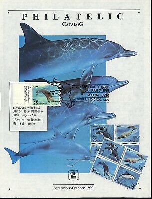 US FDC #2508//2511 /// 2510 Ranto on USPS Catalog 1990 MD Sea Creatures Selvage