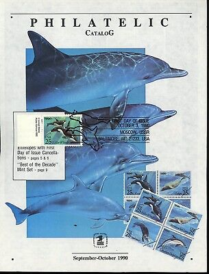 US FDC #2508//2511 /// 2508 Ranto on USPS Catalog 1990 MD Sea Creatures Zip Code