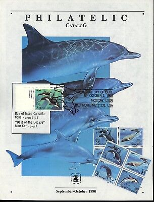 US FDC #2508//2511 /// 2510 Ranto on USPS Catalog 1990 MD Sea Creatures Plate #