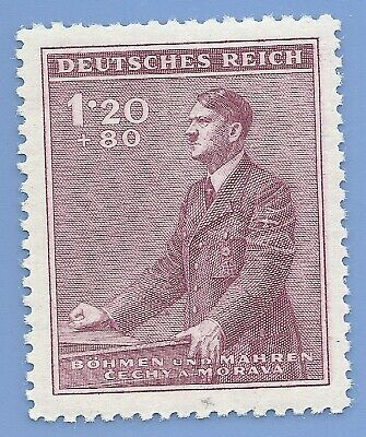 Nazi Germany Third Reich  B&M Hitler 120+80 stamp MNH WW2 ERA stamp