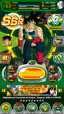 🌟 Android - Dokkan Battle GLO 🌟 1022+ DS with 4 LR !!